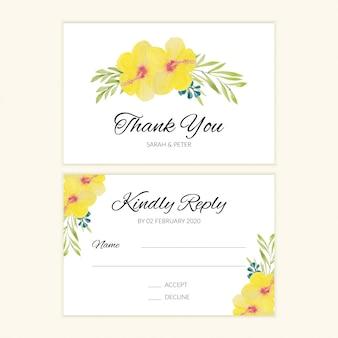 Шаблон карты rsvp для свадьбы в акварельном цветочном стиле