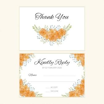 水彩マリーゴールドの花の花束と結婚式rsvpカード