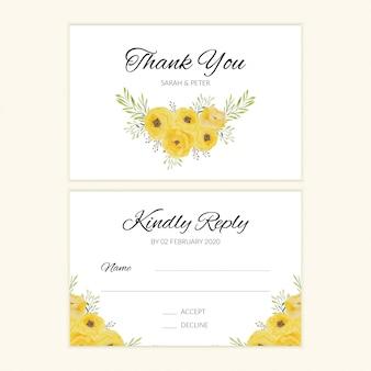 黄色いバラの花束と水彩結婚式rsvpカード