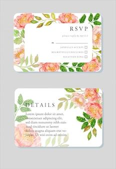 水彩花柄ローズゴールドピンク牡丹rsvpカード