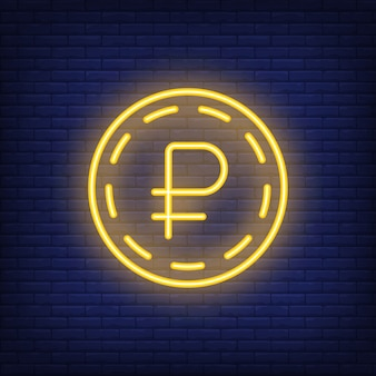 Ruble coin on brick background. neon style illustration. money, cash, exchange rate.