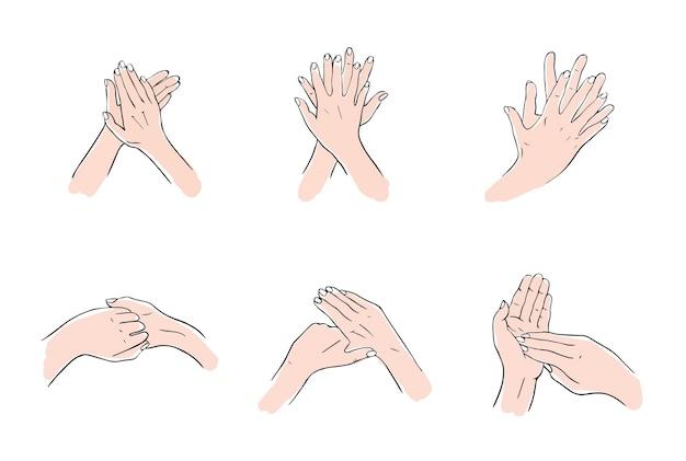 소독 및 손 씻기 규칙
