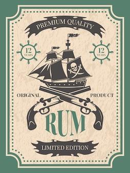 ラム。ラム酒のボトルの海賊をテーマにしたヴィンテージラベル、ヴィンテージレトロラベル