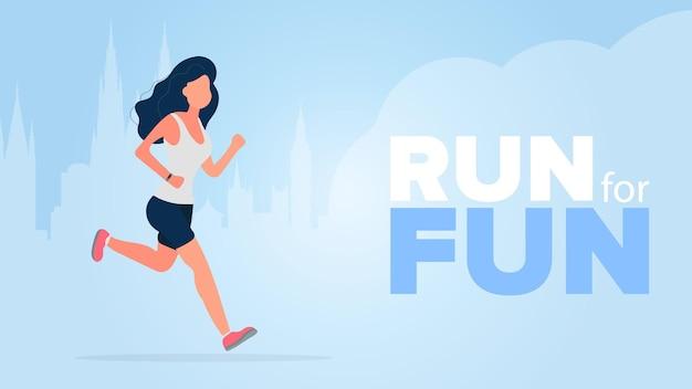 재미 배너를 실행합니다. 소녀가 달리고 있습니다. 반바지와 티셔츠를 입은 여성이 조깅을 하고 있습니다.