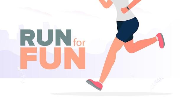 Run for fun banner. the girl is running. running legs close-up. vector.