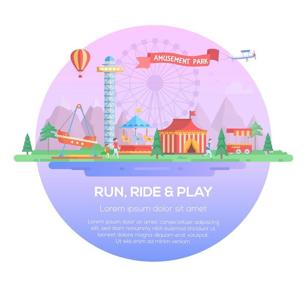 달리기, 타기, 놀이 - 텍스트를 넣을 수 있는 보라색 배경의 둥근 프레임에 있는 현대적인 벡터 그림. 명소, 나무, 회전 목마, 회전 목마, 큰 바퀴 실루엣이 있는 놀이 공원