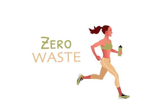 Бегущая девушка. нулевые отходы или концепция экологии бутылка воды. рисованной иллюстрации