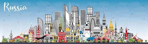 회색 건물과 푸른 하늘이 있는 러시아 도시의 스카이라인. 벡터 일러스트 레이 션. 역사적인 건축과 관광 개념입니다. 랜드마크와 러시아 도시입니다. 모스크바. 상트 페테르부르크. 예 카테 린 부르크.
