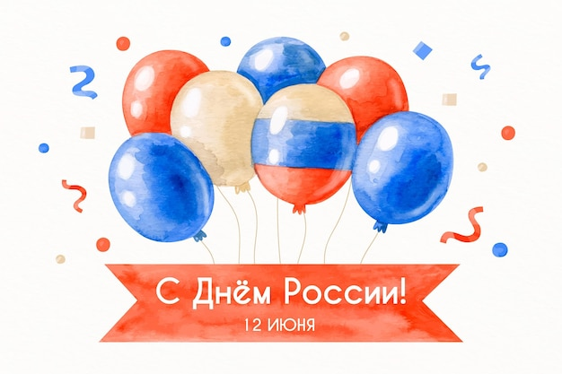 Russia day background design with balloons