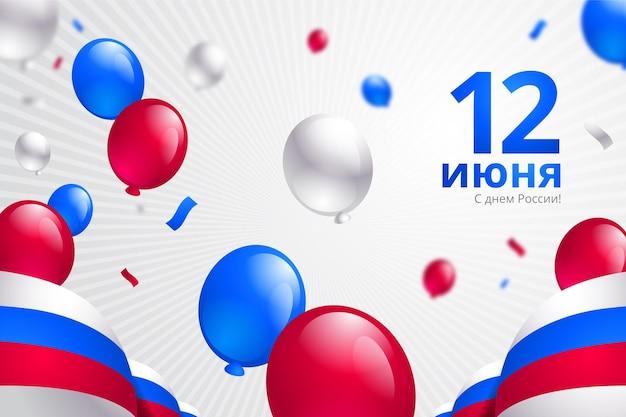 День россии фон реалистичный дизайн