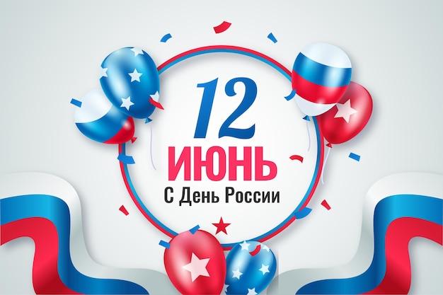 Fondo di giorno della russia con palloncini e coriandoli