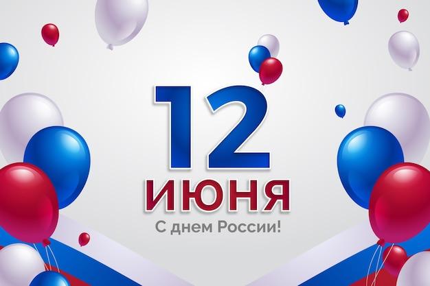Россия день фон с воздушными шарами
