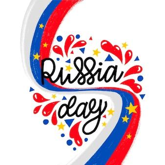 ロシアの日のお祝い手描きスタイル