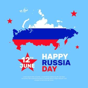 フラットなデザインのロシアの日の概念