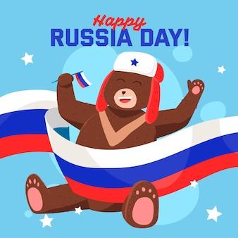 ロシアの日イラスト