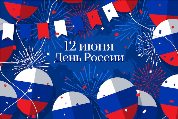 Russia day with balloons and confetti