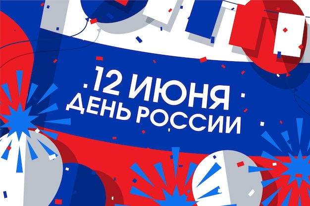 Russia day with fireworks and balloons