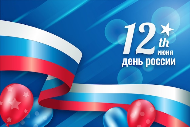 Russia day with flag and balloons