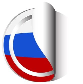 丸いステッカーのロシア国旗