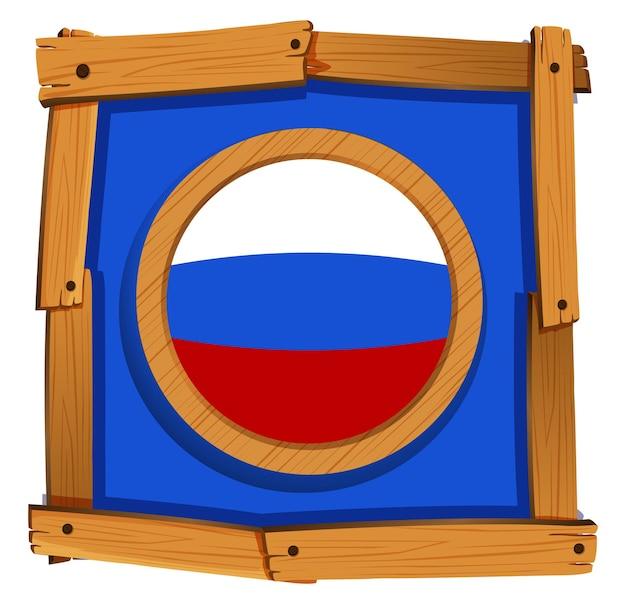丸いボタンのロシア国旗