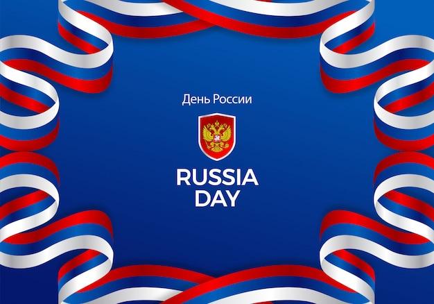 Празднование дня независимости россии