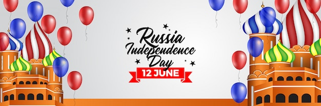 Russia independence day illustration