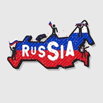 Россия карта и футбольные болельщики приветствуют на карте.