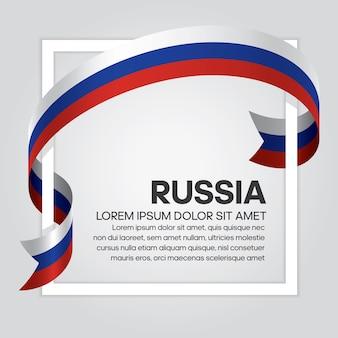 Флаг россии ленты, векторные иллюстрации на белом фоне