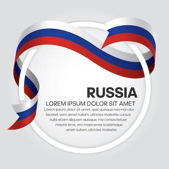 白い背景の上のロシアリボンフラグベクトルイラスト