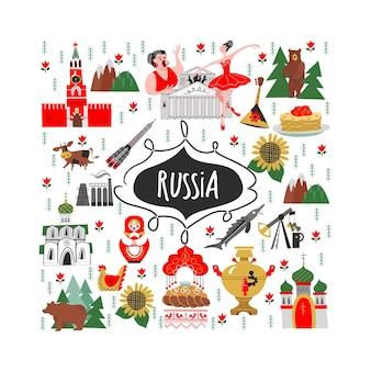 Россия набор векторных элементов русские достопримечательности традиции, культура, искусство, символы россии