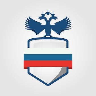러시아 축구 월드컵 디자인