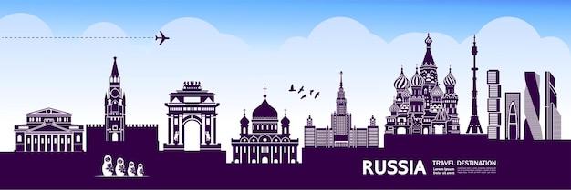 Иллюстрация назначения путешествия россии грандиозная.