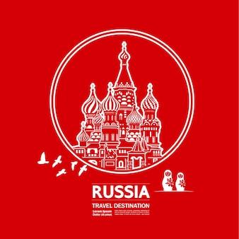 러시아 여행 목적지 그림.