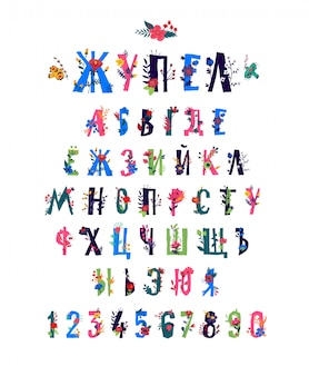 Russian alphabet in flowers and plants.