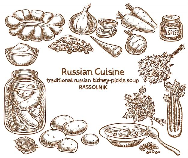 Русская кухня, ингредиенты рассольника,