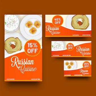 Russian cuisines template or voucher set