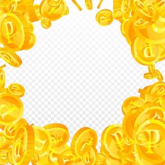 떨어지는 러시아 루블 동전. 환상적인 흩어져있는 rub 동전. 러시아 돈. 놀라운 잭팟, 부 또는 성공 개념. 벡터 일러스트 레이 션.