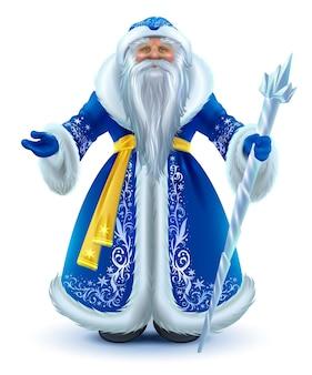 Русский дед мороз дед мороз в синей шубе