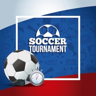 ロシアのサッカートーナメントバナー