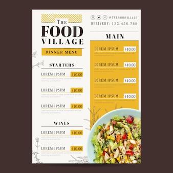 Rustic restaurant menu template
