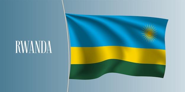 Руанда развевающийся флаг иллюстрации