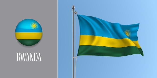 Руанда развевающийся флаг на флагштоке и круглый значок иллюстрации