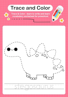 S恐竜の単語を追跡し、ステゴサウルスという単語でトレースワークシートを着色する