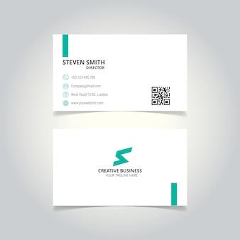 S文字のロゴ最小企業名刺、白と緑の色