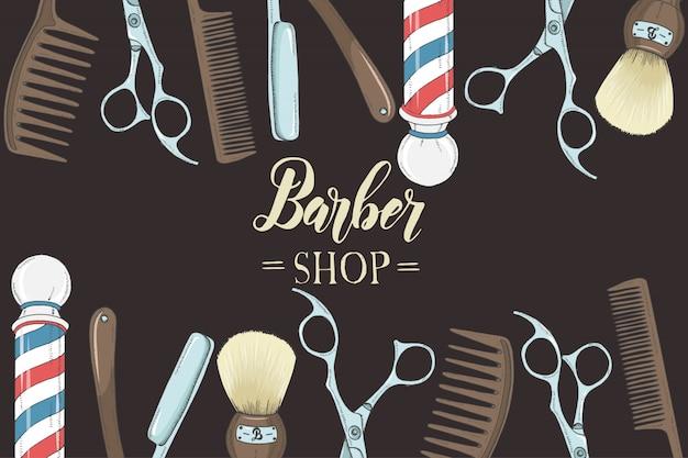 色のかみそり、はさみ、シェービングブラシ、櫛、古典的な理髪店ポールと手描きの理髪店。 s