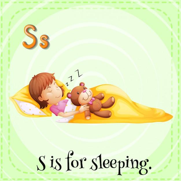 Письмо s для сна