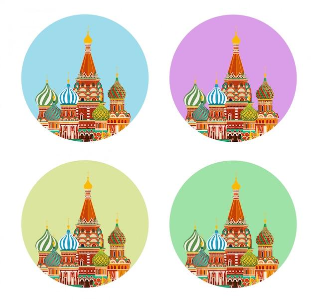 聖バジルs大聖堂モスクワロシア