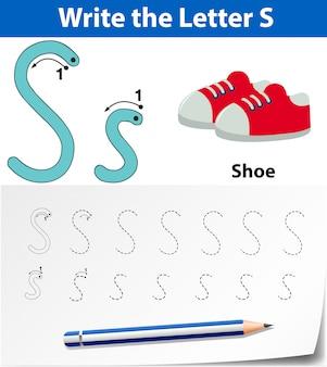 Письмо s, отслеживающий алфавитные рабочие листы
