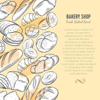 パンと食品テンプレートs