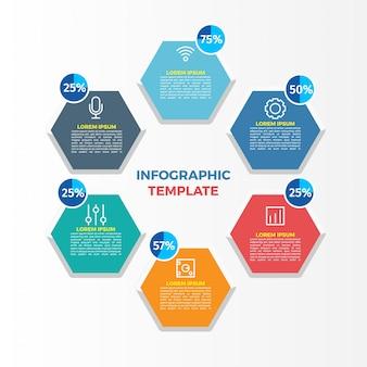 Sインフォグラフィックビジネステンプレートポリゴン要素とモダン